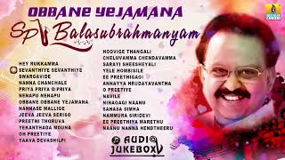 Obbane Yejamana S.P. Balasubrahmanyam   Best Songs Of SPB   Kannada Selected Hits   Jhankar Music