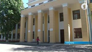 В ПГУ начинаются краткосрочные курсы по подготовке к ЕГЭ