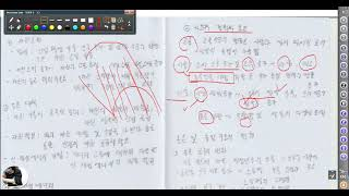 5612 [ 한국지리 ] 자원문제와 신재생 에너지