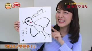 【インタビュー】丘みどり/紙の鶴