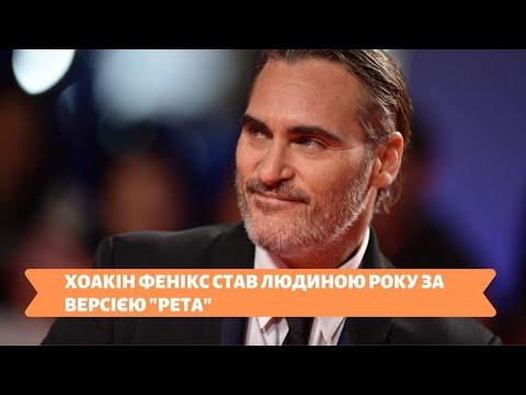 Телеканал Київ: 05.12.19 Світські хроніки