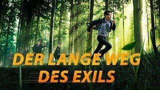 Christlicher Film 2018 | Chroniken der religiösen Verfolgung in China - Der lange Weg des Exils