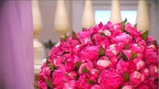 фиолетовая свадебная церемония