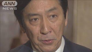 菅原大臣辞任の背景は?「様子見」から一転「更迭」(19/10/25)