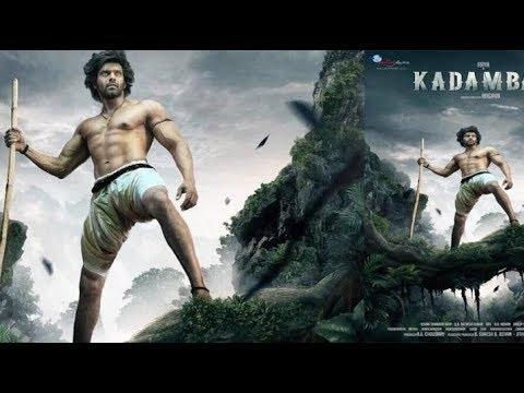 Kadamban  Official Trailer | Arya |...