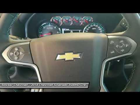 2018 Chevrolet Silverado 3500HD State College PA 204330. Stocker Chevrolet