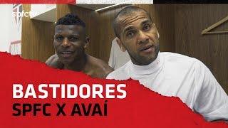 BASTIDORES: SÃO PAULO 1x0 AVAÍ   SPFCTV