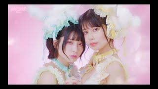 ねもぺろ from でんぱ組.inc「ファーストキッスは竜人くん♡ feat. 清 竜人」Music Video