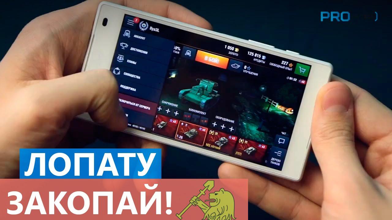 Видео-обзор смартфона Sony Xperia M5 Dual - YouTube