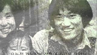 김정호 - 님.wmv