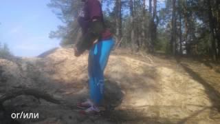 Тренировка в лесу с бревнами/ Workout in woods