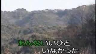 風恋歌 - 香西かおり 作詩:里村龍一 作曲:叶弦大 逢わずに行こうか 顔...