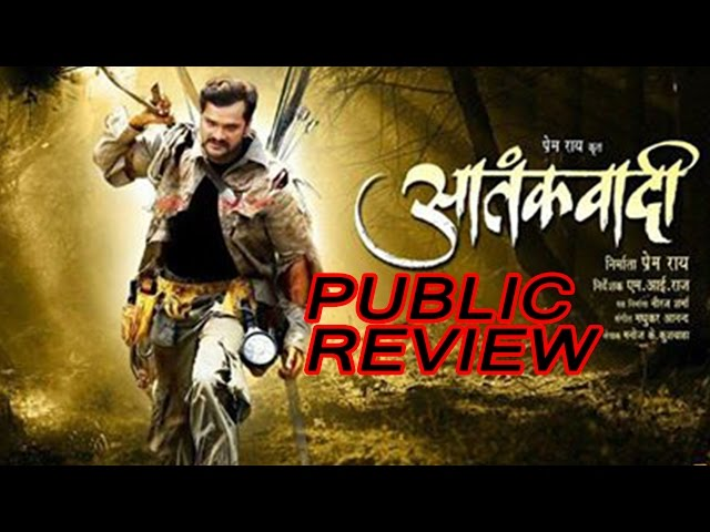 ????????  ATANKWADI | Bhojpuri Movie 2017 | Public Review | Khesari Lal Yadav, Shubhi Sharma