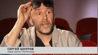 """""""Ленинград"""" в Хабаровске. Новости. GuberniaTV"""