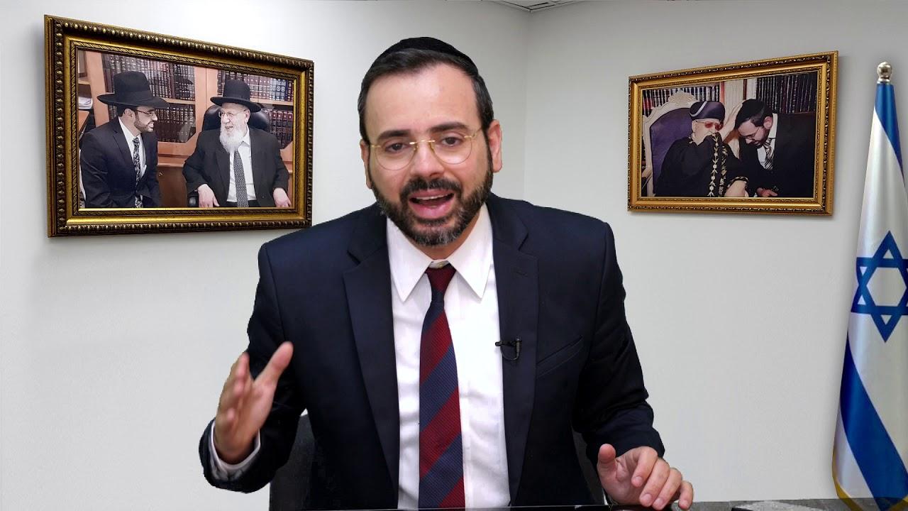 הרב אוריאל בוסו - פרשת וטתחנן