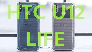 Premières IMPRESSIONS du HTC U12 Life : le design du GOOGLE PIXEL, le prix en moins