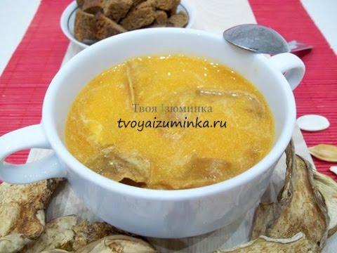 овощной крем суп со сливками рецепт пошагово
