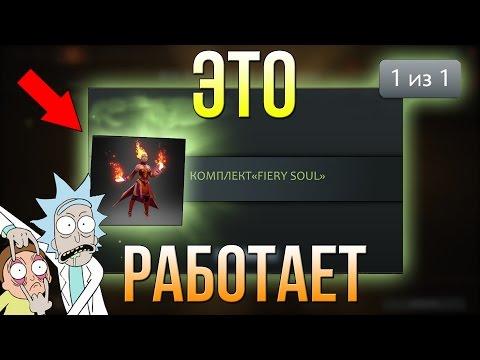 видео: ВЫПАЛА АРКАНА! РАБОЧИЙ СПОСОБ - imba show