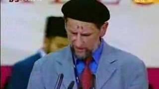 Ahmadiyya - Islam und Integration German/Urdu 1/5