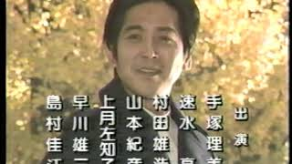 昭和63年 懐かしい昭和 80年代 懐かしいドラマ 手塚理美 速水亮 仮面ラ...