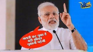 पुलवामा आतंकी हमले पर मोदी का बड़ा बयान| PM Modi Live