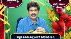 Rheumatoid Arthritis TREATMENT in WINTER   Ayurvedic Home Remedies
