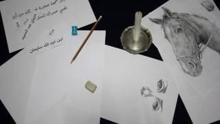 Download Video Short film 1 minute  شمعة أمل MP3 3GP MP4