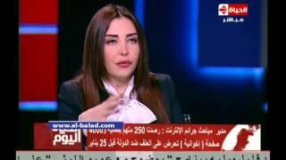 بالفيديو..مباحث الإنترنت: الصفحات التي تدعو للتظاهر في 25 يناير تابعة للإخوان