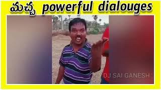 aggi petti macha powerful dialogues 🔥🤣 #aggipettimacha #aggipettimawa #funnycomedy
