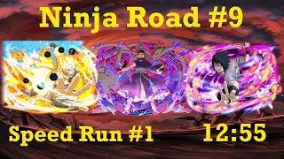 Naruto Shippuden: Ultimate Ninja Blazing - Ninja Road #9: Speed Run #1 (12:55)