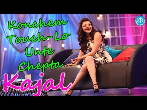 Konchem Touch Lo Unte Chepta Kajal Aggarwal Episode