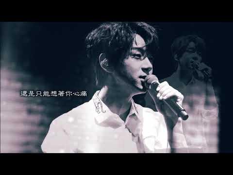 【原創MV】황치열 Hwang Chi Yeul  Rewind/倒帶 /想回到從前