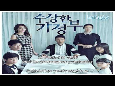 Yoo Sung Eun - Twilight [English subs + Romanization + Hangul] HD