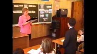 Урок русского языка в 4 классе. Тема: