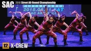 12 X-CREW | 중고등부 은상팀 HipHop 힙합 | 서종예 스트릿 올라운드 챔피언쉽 2018 Filmed by lEtudel