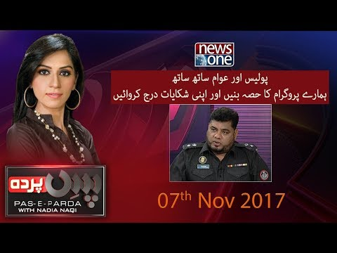 Pas E Parda | 07 December-2017 | NewsOne Pk