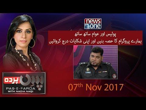 Pas E Parda | 07 December-2017 | NewsOne Pk