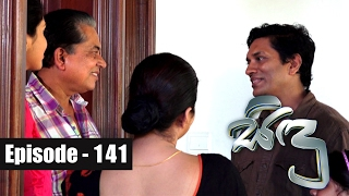 Sidu | Episode 141 20th February 2017