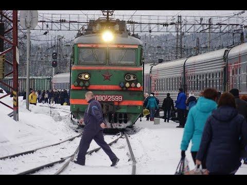 Train from Murmansk