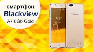 Мобильный телефон Blackview A7 8Gb - видео обзор