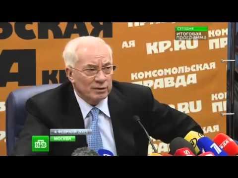 Новости России Виктора Януковича хотели убить! Новости Сегодня онлайн!