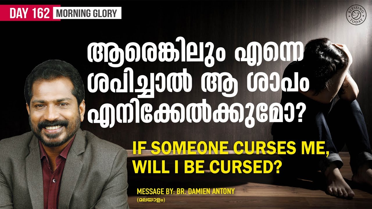 Download If Someone Curses Me, Will I Be Cursed? | Malayalam Deliverance Message | Morning Glory - 162
