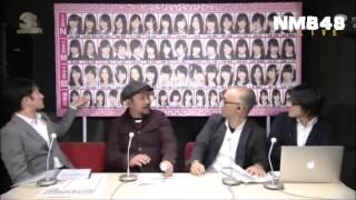 NMB48 上西恵 山口夕輝 加藤夕夏 けいっち ゆっぴ うーか ケンドーコバ...