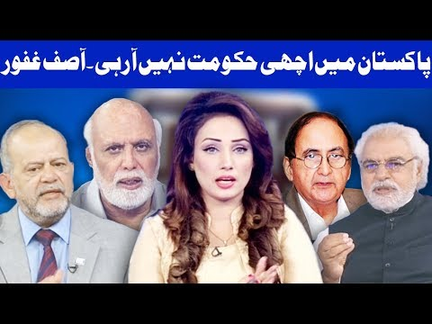 Think Tank With Syeda Ayesha Naaz - 14 October 2017 - Dunya News