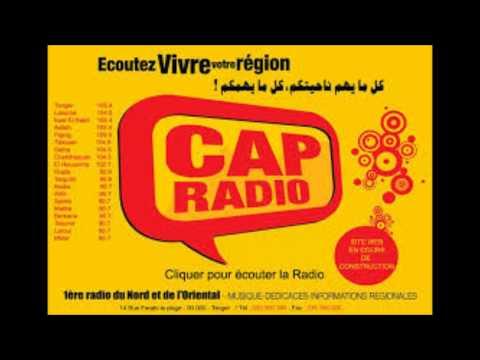 Forum ENA-Meknès 2013 dans le journal de Cap radio (Tanger)