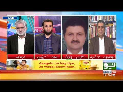 Hafeezullah Niazi Latest Talk Shows and Vlogs Videos