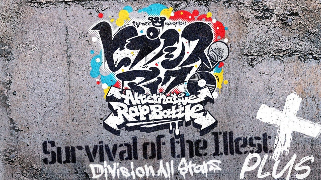 ゲームアプリ「ヒプノシスマイク -Alternative Rap Battle-」OP曲『Survival of the Illest +』