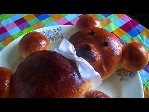 Пирог   Мишка   из дрожжевого теста с грушевой начинкой Pie Bear with pears