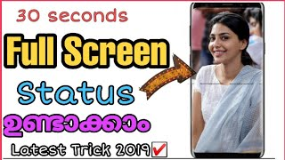 How to make Full Screen 30s WhatsApp Status Video from Android 2019 | Malayalam | Crazy Media Tech