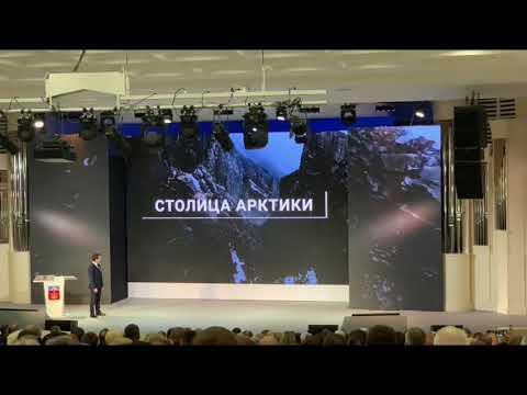 Инаугурация и презентация Губернатора Мурманской области  Андрей Чибис